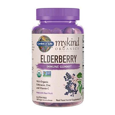 Elderberry Immune Gummy